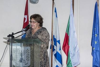 An evening dedicated to the 76th anniversary of the rescue of Bulgarian Jews