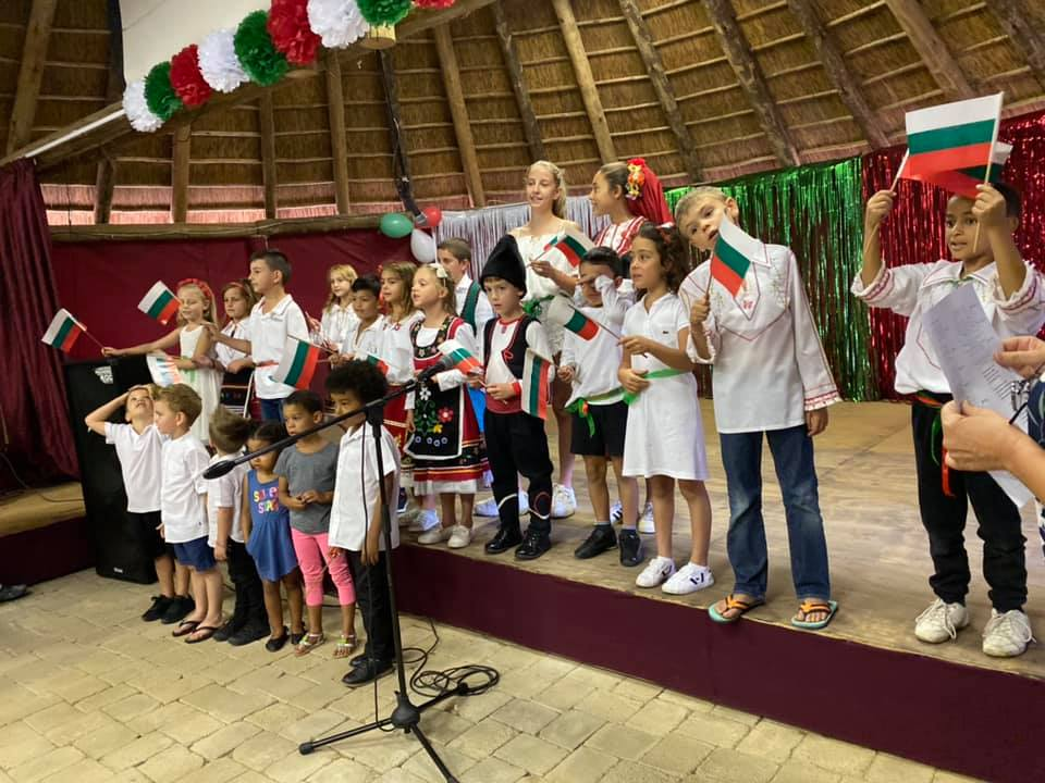 Bulgarian community in Midrand celebrated 3rd of March